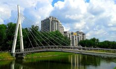 (30) VIEW ON PEDESTRIAN BRIDGE OVER KHARKIV RIVER IN CITY OF KHARKIV STATE OF UKRAINE PHOTOGRAPH BY VIKTOR O LEDENYOV 20160616 - Kharkiv - Wikipedia Pedestrian Bridge, Tower Bridge, River, City, Ukraine, Photograph, Photography, Cities, Photographs