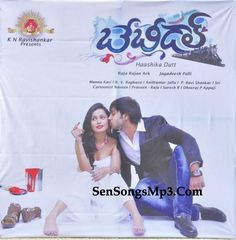baby doll audio songs free download