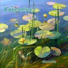 Meeting of two worlds - Art Kaleidoscope Watercolor Landscape, Landscape Art, Watercolor Flowers, Landscape Paintings, Landscape Photography, Watercolor Paintings, Lotus Painting, Lily Painting, Guache