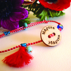 March Month, Red Button, Peppa Pig, Projects To Try, Jewelry Design, Jewellery, Bracelets, Handmade, Accessories