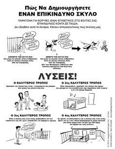 Doggie drawing – on positive reinforcement - Maltese Dogs Forum : Spoiled Maltese Forums Dog Noises, Dog Forum, Reactive Dog, Dog Body Language, Dangerous Dogs, Education Canine, Dog Information, Dog Facts, Aggressive Dog