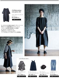 http://store.nestrobe.com/shopping.php?id=Contents_natulan201403