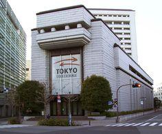 Bolsa de Tóquio fecha em alta de 7,16%