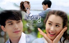 Hotel King - pretty good Korean Drama 호텔킹( Lee Dong Wook, Lee Da Hae)
