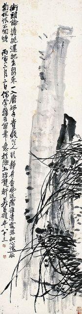 吴昌硕 -《芳蘭幽石圖》                  byWu Changshuo (1844-1927), China Online Museum