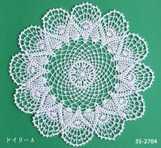 Doily - free crochet diagram pattern