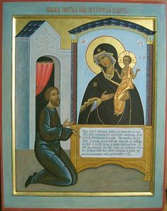 One Wish, Orthodox Icons, Mother Mary, Ikon, Baseball Cards, Hearts, Painting, Dios, Russian Art