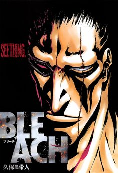 Bleach 573 - Manga Stream