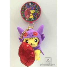 Pokemon Center 2015 Poncho Pikachu Series #1 Mega Sableye Mascot Plush Keychain