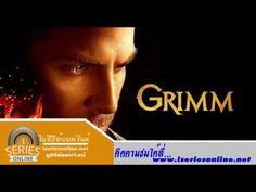 กริมม์ ยอดนักสืบนิทานสยอง ปี 5 (Grimm Season 5)