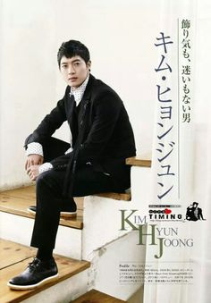 Kim Hyun Joong | STARAZ Japan vol.1 August 2014