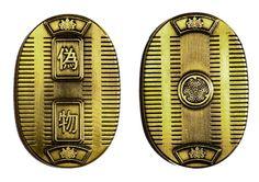 #fantasy #metal #coins #rpg #larp #tabletop http://fantasycoinhq.3dcartstores.com/