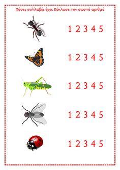 Στάση νηπιαγωγείο: Έντομα Insect Crafts, Bugs And Insects, Kids, Young Children, Bug Crafts, Boys, Children, Boy Babies, Child