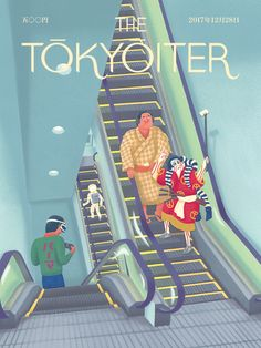 Yo Ueda is a painter and illustrator based in Tokyo, Japan Magazine Illustration, Illustration Art, Book Design, Cover Design, New Yorker Covers, Art Calendar, Japanese Illustration, Graphic Design Posters, Visual Communication