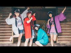 ゆるめるモ!(You'll Melt More!)『サマーボカン』(Official Music Video) - YouTube