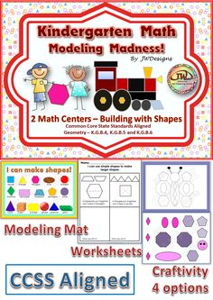 CCSS aligned - Kindergarten geometry activities for math centers. Included items: 1.  cute building mat, so the students can practice modeling shapes. It has all the 2-D and 3-D shapes, with the shape names. 2.  Three worksheet to show the students how new shapes can be made, by combining smaller shapes. 3.  Four printable templates, and the shapes to use on them, for creating pictures with shapes.  Kindergarten, Pre-K and homeschoolers.