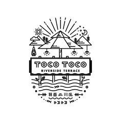 大阪は北摂の箕面にリニューアルオープした「TOCO TOCO -Riverside Terrace-」のネーミング(店名)からロゴデザイン、グラフィックをブランディング・デザインせせていただきました。