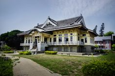 Old+Japanese+House | The Old Tainan Japanese Martial Arts House is now a part of the Tainan ...
