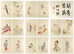 【湯川松堂「今古風俗百美人」】 湯川松堂  Yukawa Shodo 作品 今古風俗百美人  One Hundred Beauties Depicting Modern and Ancient Manners