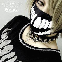 CDJapan : [Gatchaman CROWDS insight] VAPE Logo Fashion Mask (F) DRG001-B Deorart APPAREL