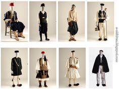 Los Niños: ΠΑΙΔΙ & ΠΕΡΙΒΑΛΛΟΝ : Τοπικές Φορεσιές - Νομίσματα - Γραμματόσημα του 19ου αιώνα Folk Costume, Dance Costumes, Greece, Celebrities, Children, 25 March, School, Traditional, Education