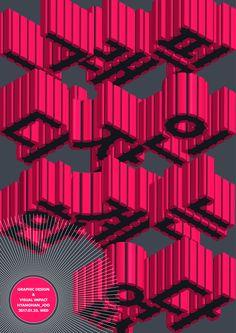 내 @Behance 프로젝트 확인: u201cGraphic design & Typographyu201d https://www.behance.net/gallery/47941779/Graphic-design-Typography