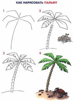 Fotos en el muro de la comunidad | VK Tree Drawing Simple, Basic Drawing, Drawing Lessons, Pencil Art Drawings, Cute Drawings, Coconut Tree Drawing, Tree Painting Easy, Easy Drawings For Kids, Tree Art