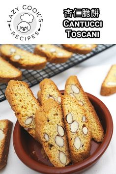 🍪 Cantucci Toscani Cantuccini, known also as cantucci, are well-known Italian almond biscuits that originated in the Tuscan city. They are baked twice for extra dryness and crunchiness.