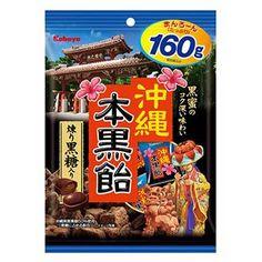 Candy | sweets catalog | Kabaya Co., Ltd.