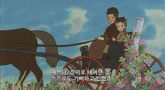 [바이가니] 빨간머리앤 명대사 명장면 캡쳐 : 네이버 블로그 Korean Quotes, Old Cartoons, Anne Of Green Gables, Ghibli, Famous Quotes, Animation, My Favorite Things, Sayings, Wallpaper