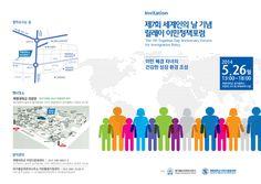 www.likedesign.co.kr :: '현수막'의 검색결과 (3 Page)