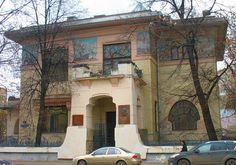 Manoir Ryabushinsky (Musée Gorki) 1900-1903. Fjodor Schechtel. L'extérieur se caractérise par une clarté volumétrique, des formes cubiques, nuancées par la frise en mosaïque dont les motifs ornementaux, notamment les iris, s'inspirent de la nature.