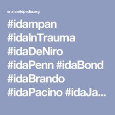 #idampan #idaInTrauma #idaDeNiro #idaPenn #idaBond #idaBrando #idaPacino #idaJack #FredCCaruso #American #film #producer #bestknown 4 #cultclassic #BlueVelvet  #coproducer w #BrianDePalma #JulieSalamon s  nonfiction #book #TheDevilsCandy #TheHappyHooker #WeReNoAngels #Network #ThePresidio #PizzawithBullets #photoimp #idaBarthes #Pain #idaDostoevsky #idaCimino #Green #Bile = #Hulk #idaTarantino #idaPenn #idaDeNiro #idaJack #idaJoker #idaSpacey #Burri #underwood #Dig #Holes #idaKapoor…