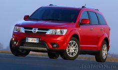 Fiat завершил сделку по покупке Chrysler   Новости автомира на dealerON.ru