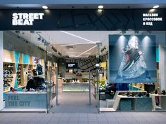 Design showcase: Street Beat Moscow - Retail Design World Shoe Store Design, Retail Store Design, Retail Shop, Visual Merchandising, Mobile Shop Design, Shop Facade, Retail Solutions, Street Beat, Store Interiors