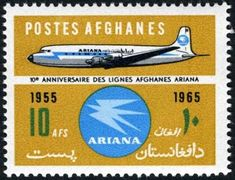 Stamp: DC-3 on top (Afghanistan) (10th Anniversary of ARIANA Air Lines) Mi:AF 949,Sn:AF 717 #colnect #collection #stamps
