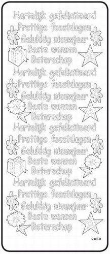 Nieuw bij Knutselparade: H448 Stickervel diverse teksten zilver20380/2050s https://knutselparade.nl/nl/stickervellen/3924-h448-stickervel-diverse-teksten-zilver20380-2050s.html   Scrapbook, Scrapbook Stickers, Stickervellen, Allerlei teksten -