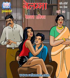 Velamma Lakshmi sex comics in Hindi. Velamma is a loving and innocent South Indian Aunty. Read Indian sex stories cartoon xxx online and enjoy episodes in English and in Hindi! Comics Pdf, Download Comics, Read Comics, Comic Book In Hindi, Comic Book Characters, Comic Books, Tamil Comics, Velamma Pdf, Free Full Episodes
