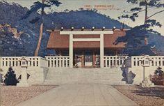 Keijo (Seoul): Chosen Jingu  Shinto Shrine, circa 1930s 일제강점기 사진엽서 - 서울 조선신궁(朝鮮神宮)