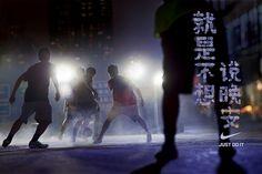 Nike Greater China- JDI Summer Nights 2013 on Behance