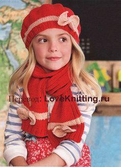 Берет и шарф (вязание спицами)