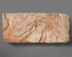 Akhenaten Sacrificing a Duck.New Kingdom, Amarna Period.Dynasty 18,reign of Akhenaten, ca. 1353–1336 B.C.Middle Egypt, el-Amarna probably; Hermopolis possibly.The pharaoh Akhenaten believed that light was the only divine power in the universe and that the solar disk was the means through which this power came into the world. Akhenaten's god, the Aten, is portrayed through the symbol of a solar disk with rays  ending in small human hands.