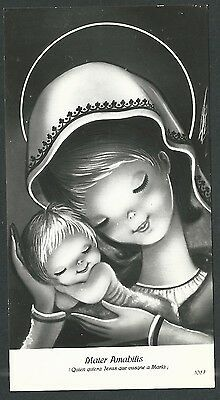 Mary and Jesus Bible Cartoon, Blessed Mother Mary, Holy Mary, Madonna And Child, Holy Family, God Jesus, Vintage Christmas Cards, Chicano, Virgin Mary