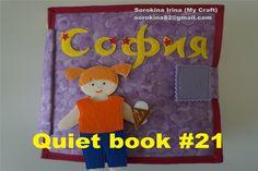 Quiet book #21
