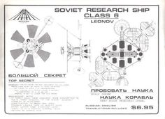 Rocketumblr   2010: The Year We Make Contact Leonov