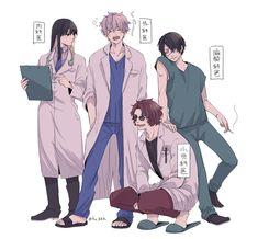 埋め込み Kageyama, Haikyuu, Manga Anime, Anime Art, Silver Samurai, Otaku, Gintama, Shingeki No Bahamut, Korean Painting