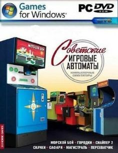 Игры Слоты Автоматы