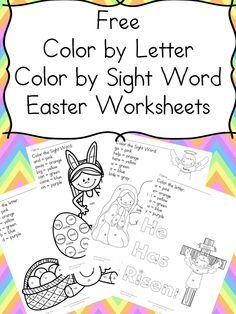 Easter Worksheets:  Color by letter/Color by Sight Word -2 religious based ones, and 2 with bunnies and baskets.  Great for preschool or kindergarten or anyone learning to read!