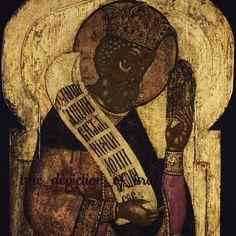 17th century Russian Icon of King David
