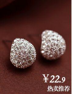 Бесплатная доставка корейских ювелирных полный алмазов полумесяца безболезненно клип уха серьги пирсинг серьги серьги женские 0229 - Taobao